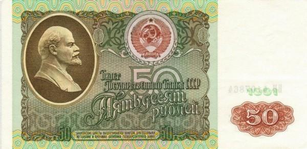 рубль паавловской реформа