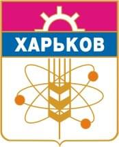 атомный герб